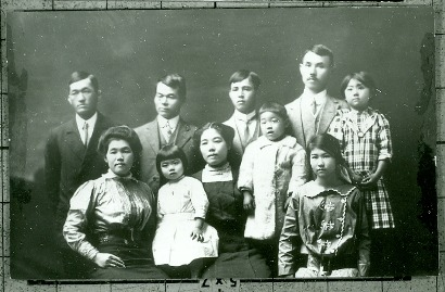 McKay, Texas old photo - Onishi Family portrait